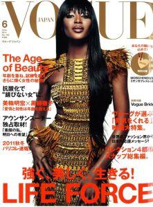 Naomi Campbell Vogue Japan 2011